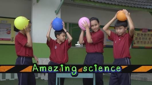 คิดวิทย์ Science Yard - สายน้ำโค้งงอ (Tag Team)