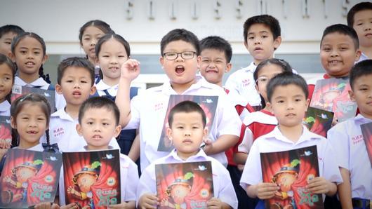 ท้าให้อ่าน ยกทีม - โรงเรียนอัสสัมชัญธนบุรี กรุงเทพฯ