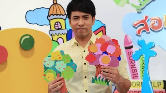 สอนศิลป์ - ต้นไม้กระดาษสี