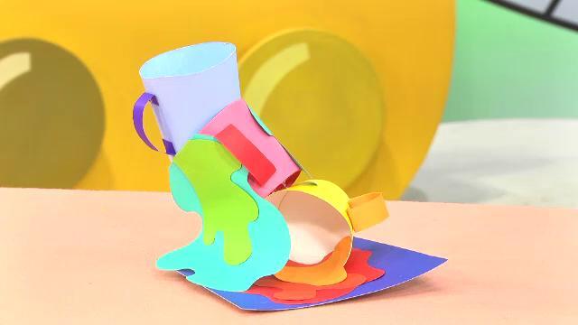 สอนศิลป์ - แก้วกระดาษสี 3 มิติ