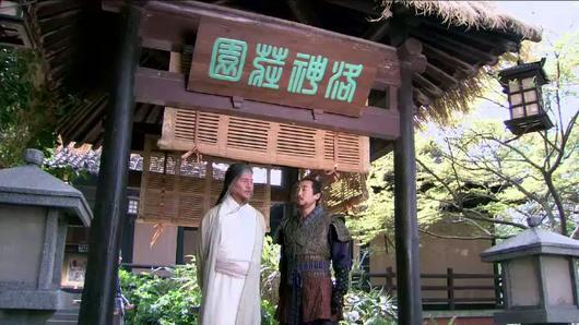 ซีรีส์จีน มู่หลาน...จอมทัพหญิงกู้แผ่นดิน - Legend of Mulan : ตอนที่ 11