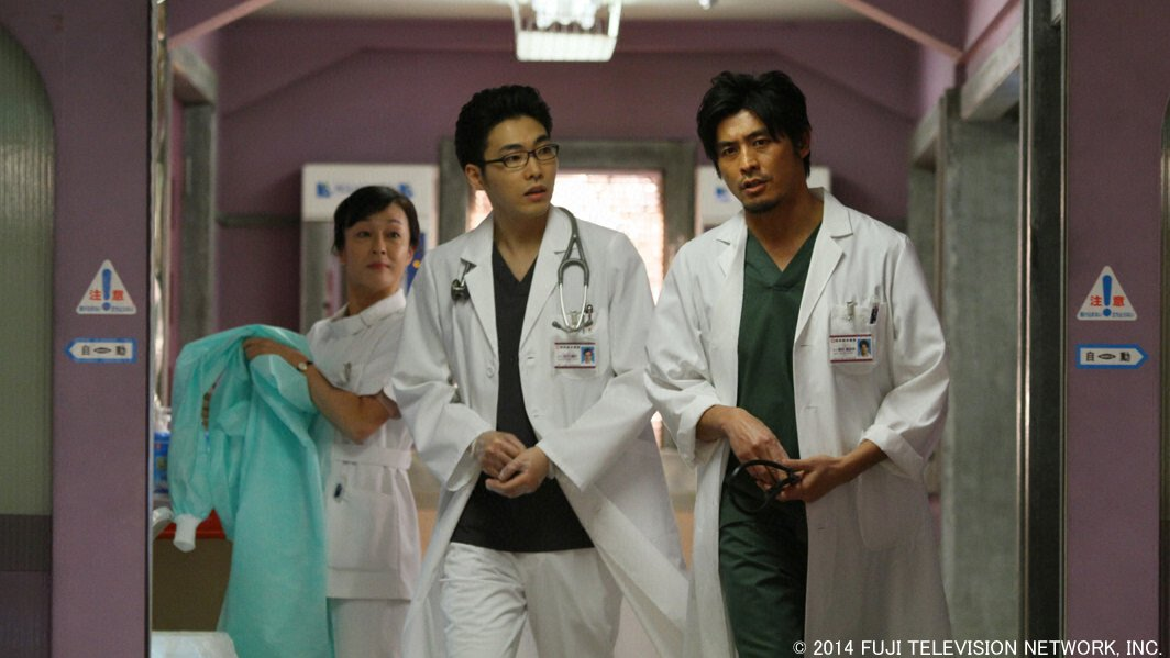 ซีรีส์ญี่ปุ่น คุณหมอหัวใจแกร่ง ภาค 4 - Team Medical Dragon 4 : ตอนที่ 9