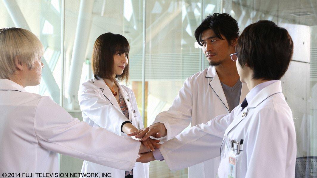 ซีรีส์ญี่ปุ่น คุณหมอหัวใจแกร่ง ภาค 4 - Team Medical Dragon 4 : ตอนที่ 11