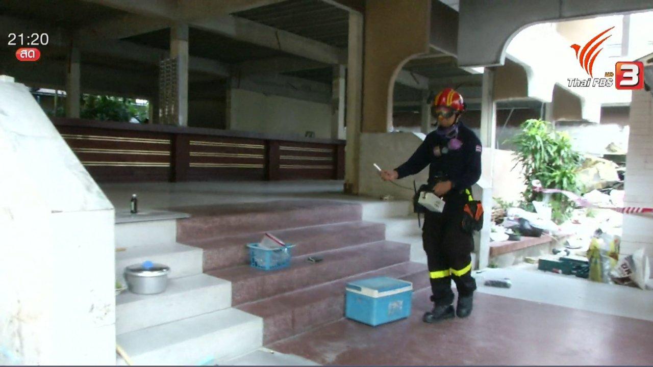 ที่นี่ Thai PBS - ประเด็นข่าว (12 พ.ค. 59)