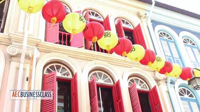 AEC Business Class  รู้ทันเออีซี - ไชน่าทาวน์ ลูกจีนสร้างเมือง