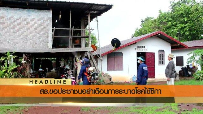 ข่าวค่ำ มิติใหม่ทั่วไทย - ประเด็นข่าว (29 พ.ค. 59)