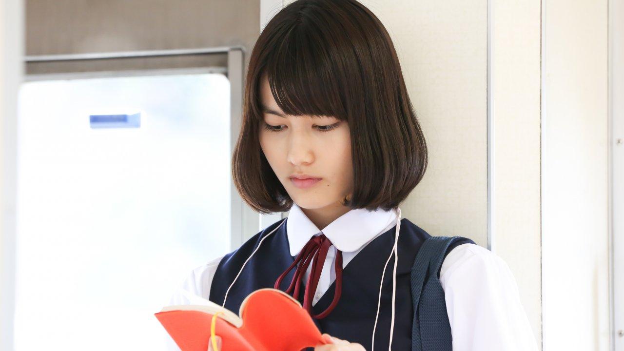 ซีรีส์ญี่ปุ่น อามะจัง สาวน้อยแห่งท้องทะเล - AmaChan : ตอนที่ 3