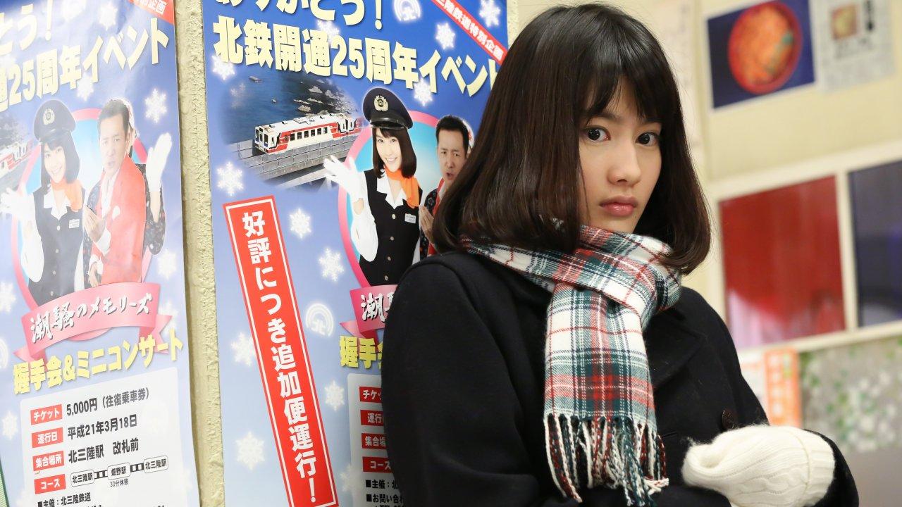 ซีรีส์ญี่ปุ่น อามะจัง สาวน้อยแห่งท้องทะเล - AmaChan : ตอนที่ 6