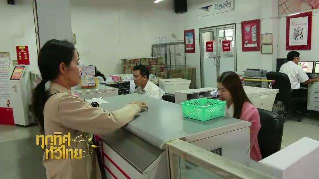 ทุกทิศทั่วไทย - ประเด็นข่าว (3 มิ.ย. 59)