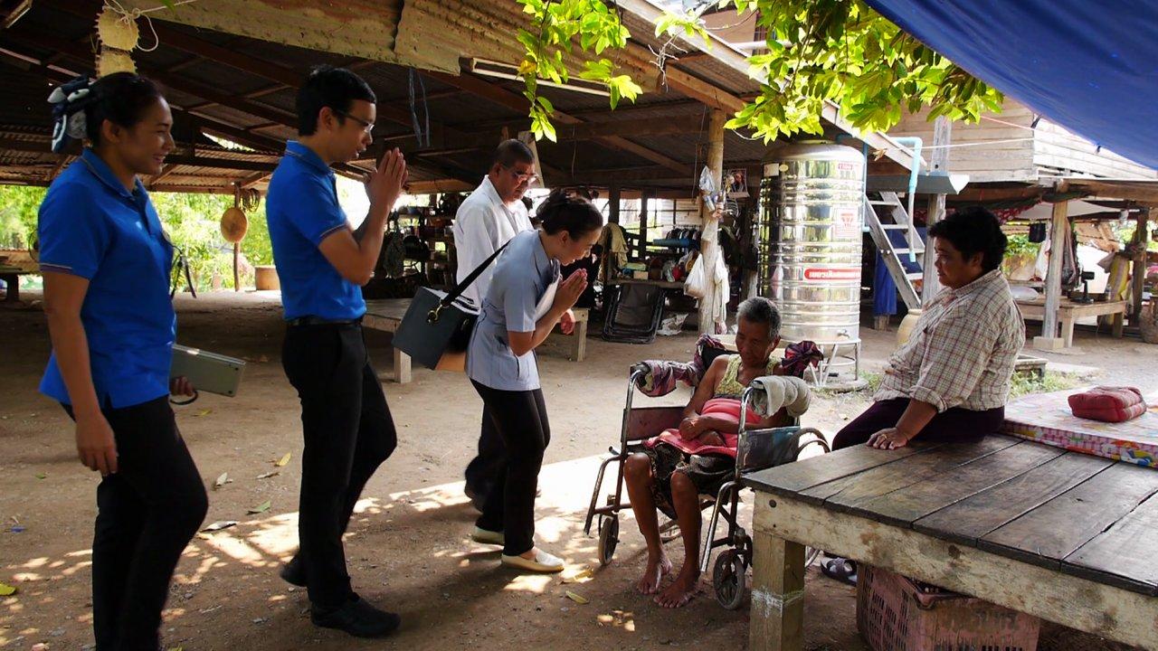 หมอข้างบ้าน - โรงพยาบาลส่งเสริมสุขภาพตำบลเพื่อประชาชน