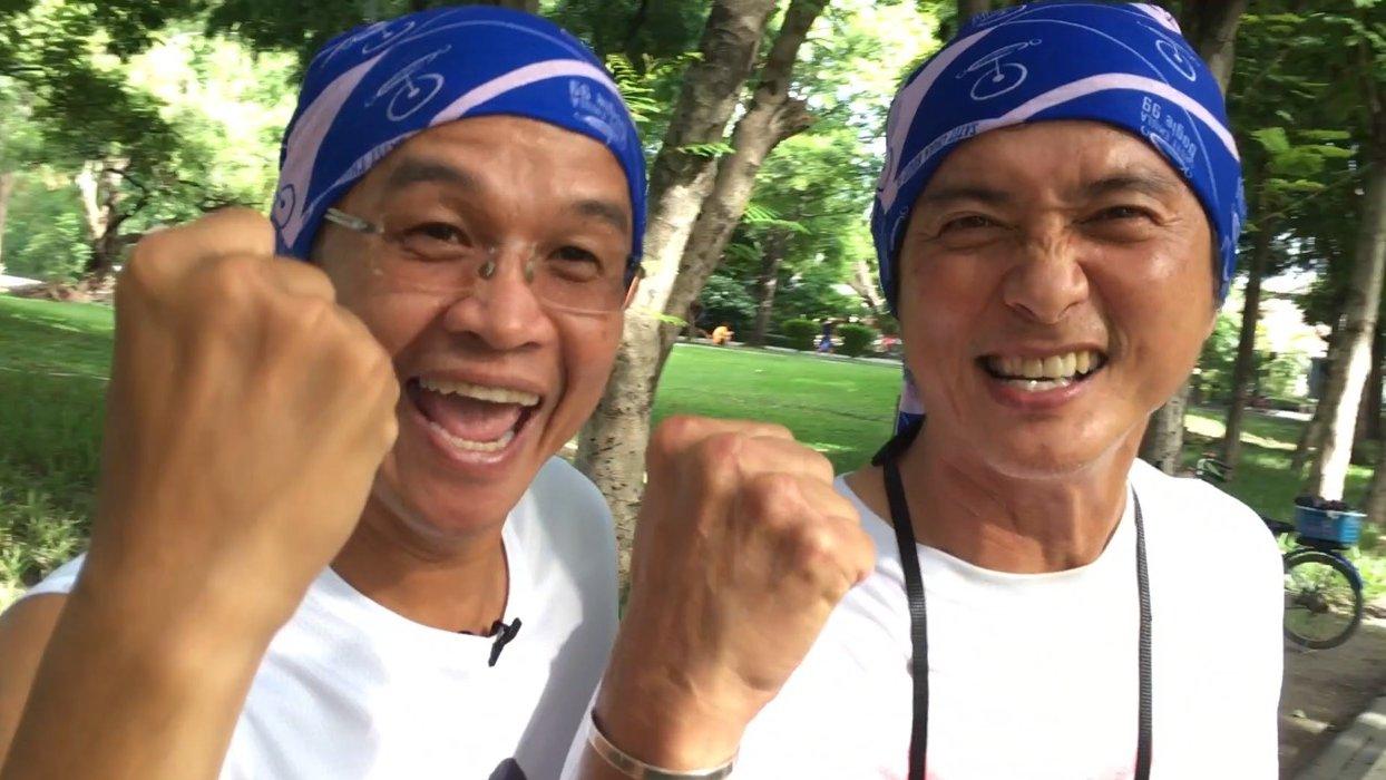 ฟิตไปด้วยกัน - Bogie99 เติมความสุขให้การวิ่ง