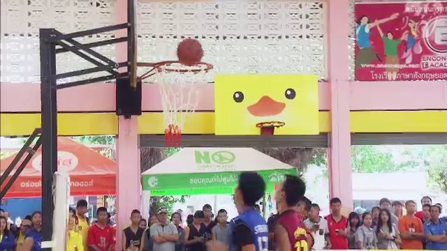 OBEC Youth Street Basketball 2016 Inspired by Thai PBS - สนามที่ 5 รอบชิงแชมป์ประเทศไทย