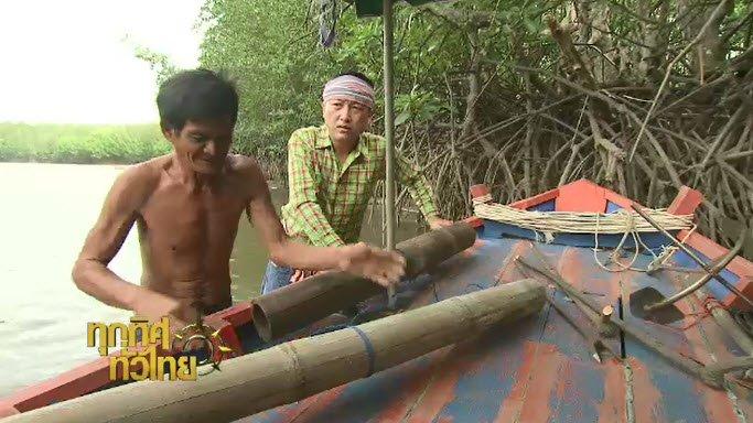 ทุกทิศทั่วไทย - ประเด็นข่าว (6 ก.ย. 59)