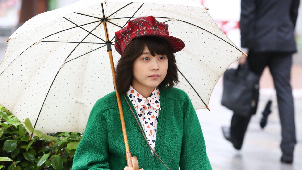 ซีรีส์ญี่ปุ่น อามะจัง สาวน้อยแห่งท้องทะเล - AmaChan : ตอนที่ 25
