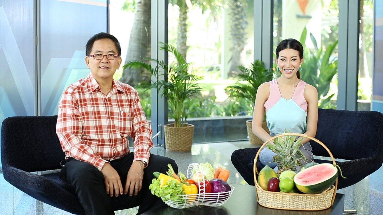 คนสู้โรค - เลือกซื้อและประโยชน์ของผักผลไม้ 5 สี, สมุนไพรในสภาวะโลกร้อน