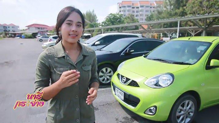 นารีกระจ่าง - หลอกซื้อดาวน์รถยนต์ , วิธีการเลือกซื้อไข่ , เชือกป่านถัก ข้อมือเส้นเล็กแต่รายได้ไม่เล็ก