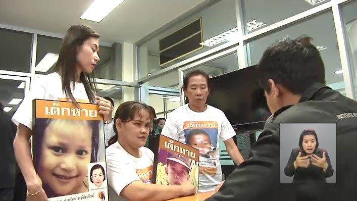 เปิดบ้าน Thai PBS - เบื้องหลังการทำงานศูนย์คนหายไทยพีบีเอส