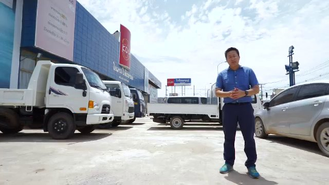 AEC Business Class  รู้ทันเออีซี - ถนนอาเซียน ถนนเศรษฐกิจใหม่แห่ง สปป.ลาว, สิ่งอำนวยความสะดวกพื้นฐาน สปป.ลาว