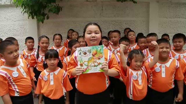 ท้าให้อ่าน The Reading Hero - โรงเรียนพระมารดานิจจานุเคราะห์ กรุงเทพฯ