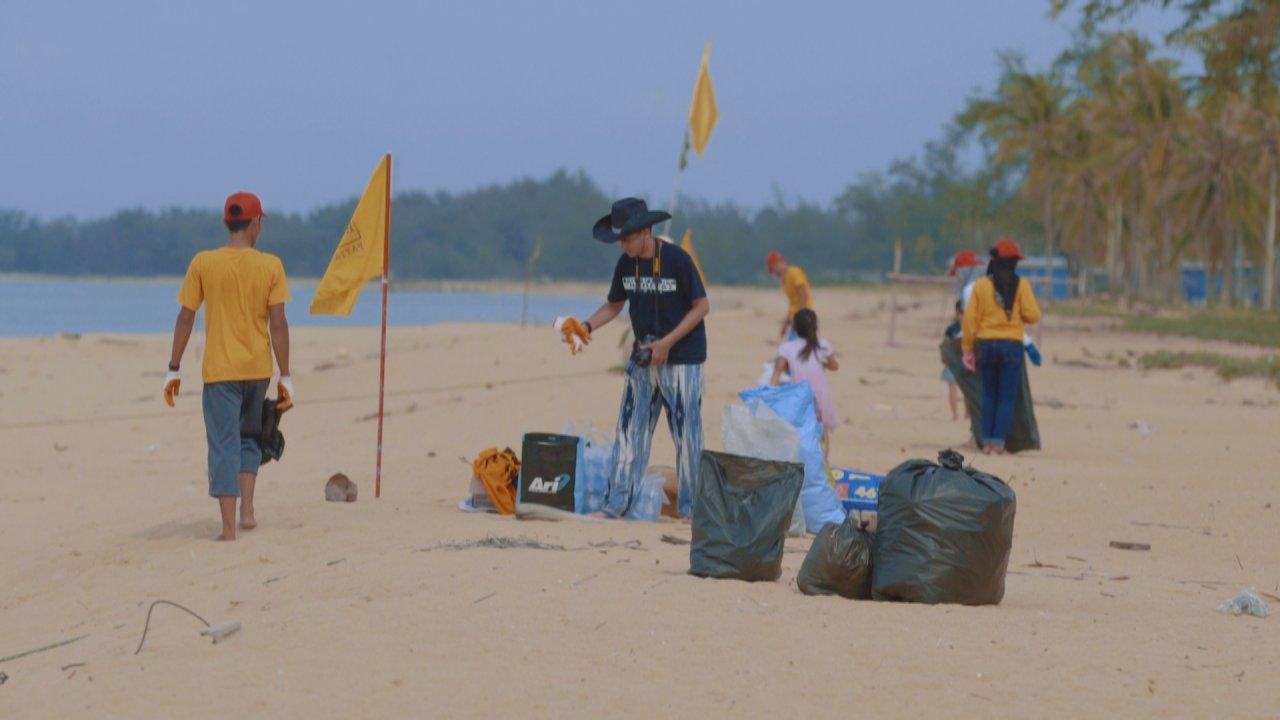 ภูมิภาค 3.0 - อีสานพันธุ์ใหม่, Trash Hero Pattani, น้ำน่านจัดการได้