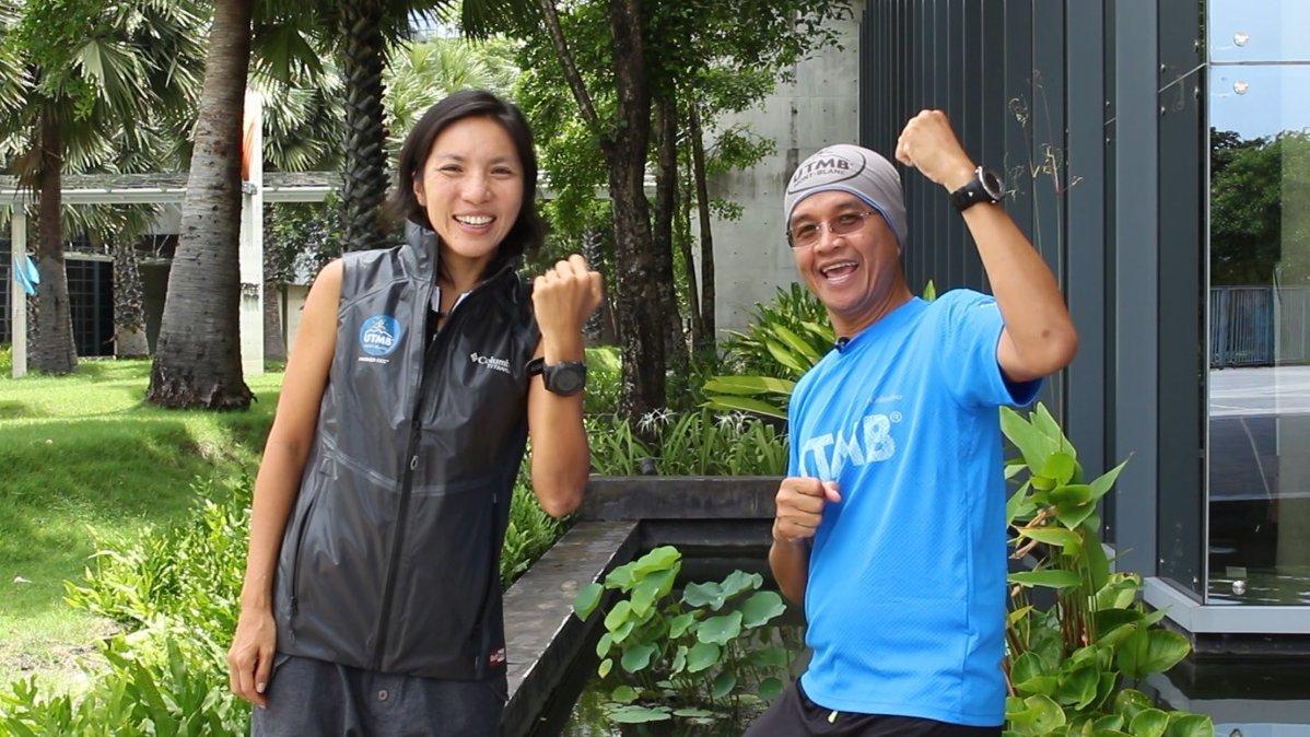ฟิตไปด้วยกัน - สาวไทยผู้พิชิต CCC.