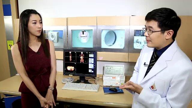 คนสู้โรค - เทคโนโลยีเจาะลึกรอยโรคมะเร็ง, ฝึกโยคะท่านกพิราบ และท่ากระต่าย
