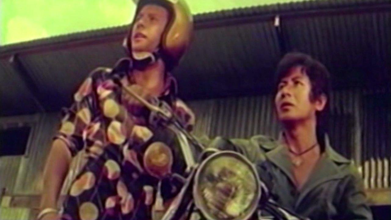 แกะกล่องหนังไทย - เผ็ด