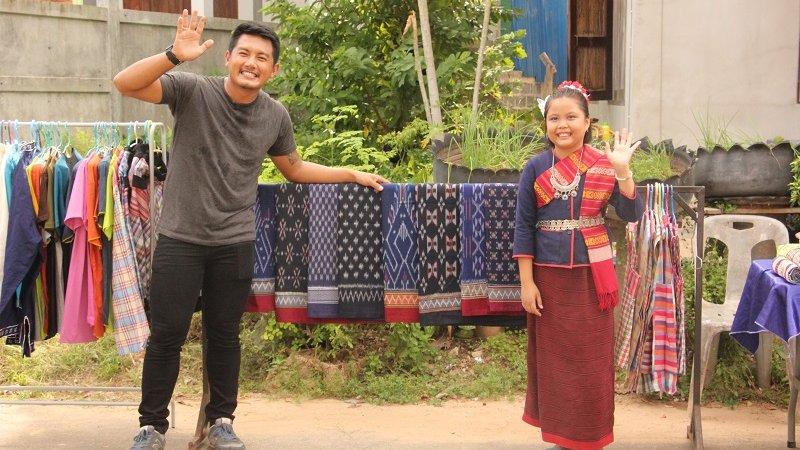 ทั่วถิ่นแดนไทย - งามถิ่นภูไท บ้านภู จ.มุกดาหาร