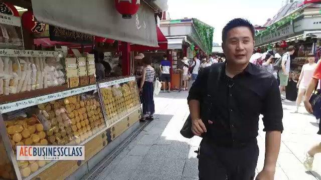 AEC Business Class  รู้ทันเออีซี - โตเกียวกับการจัดการท่องเที่ยวอย่างสร้างสรรค์, เอกชนไทยลงทุนญี่ปุ่น