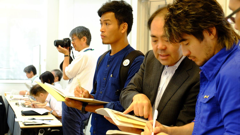 ดูให้รู้...ไป เปลี่ยน โลก - ครูสอญอ ... ครูเลือดใหม่ ไปญี่ปุ่น 2