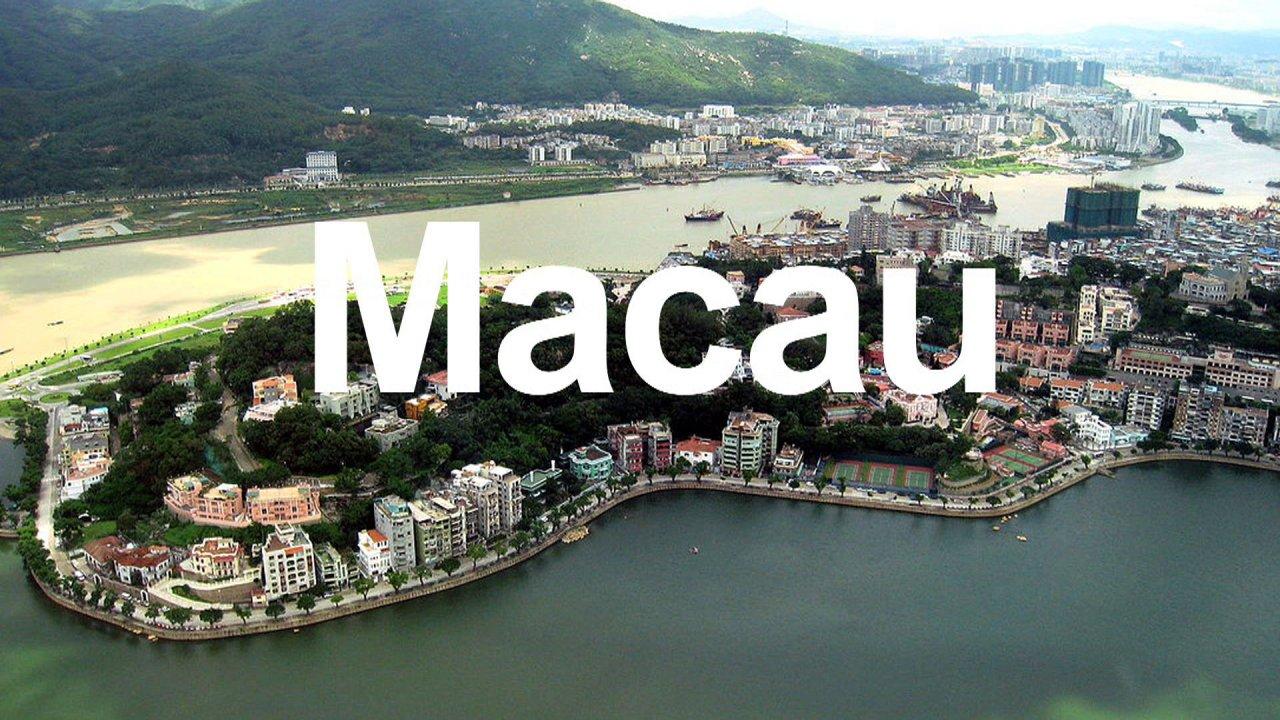 Itchy Feet ภาษาอังกฤษติดเที่ยว - Macau