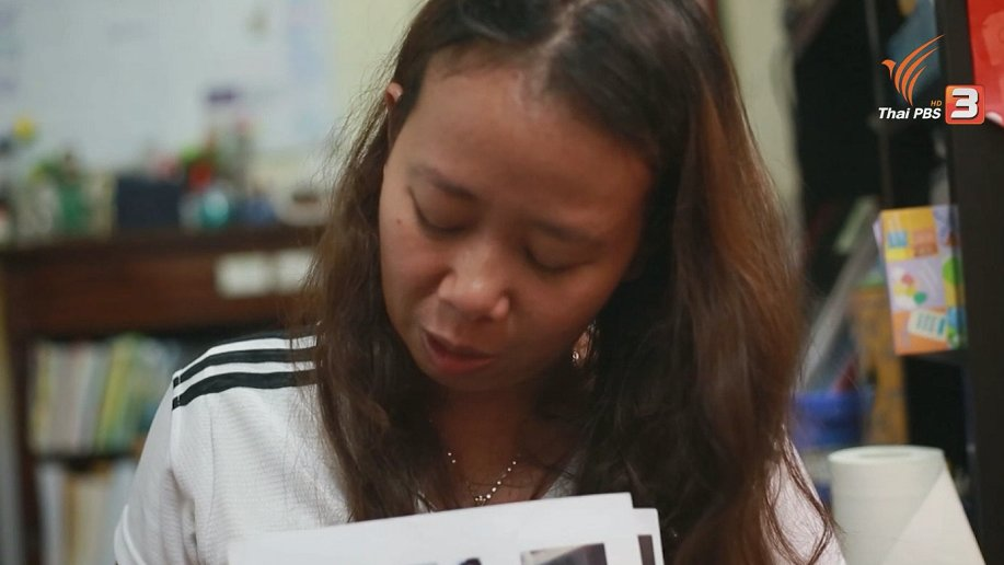 ทันโลก - ชีวิตแรงงานต่างชาติบนเกาะฮ่องกง