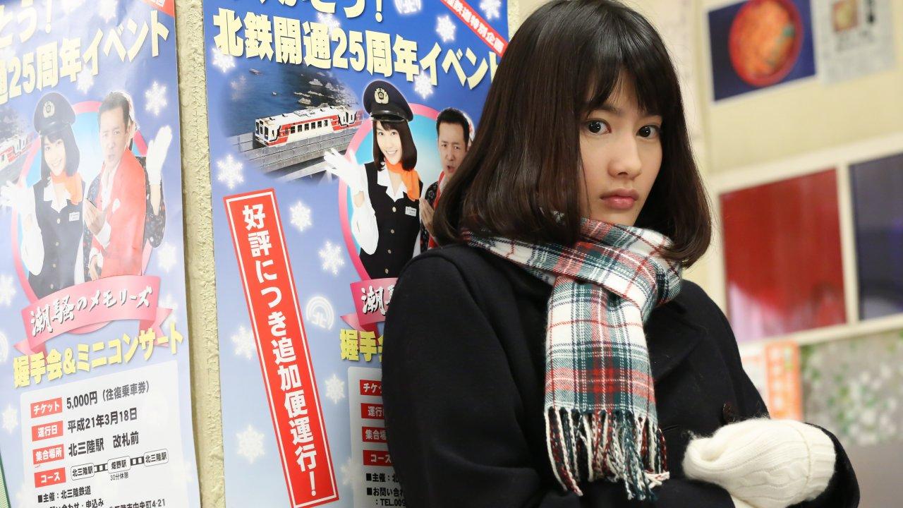 ซีรีส์ญี่ปุ่น อามะจัง สาวน้อยแห่งท้องทะเล - AmaChan : ตอนที่ 12