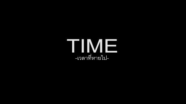 Talk to Films หนังเล่าเรื่อง - Time