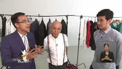 เปิดบ้าน Thai PBS - ความคิดเห็นต่อผังรายการใหม่และเบื้องหลังรายการ รี เวดดิ้ง