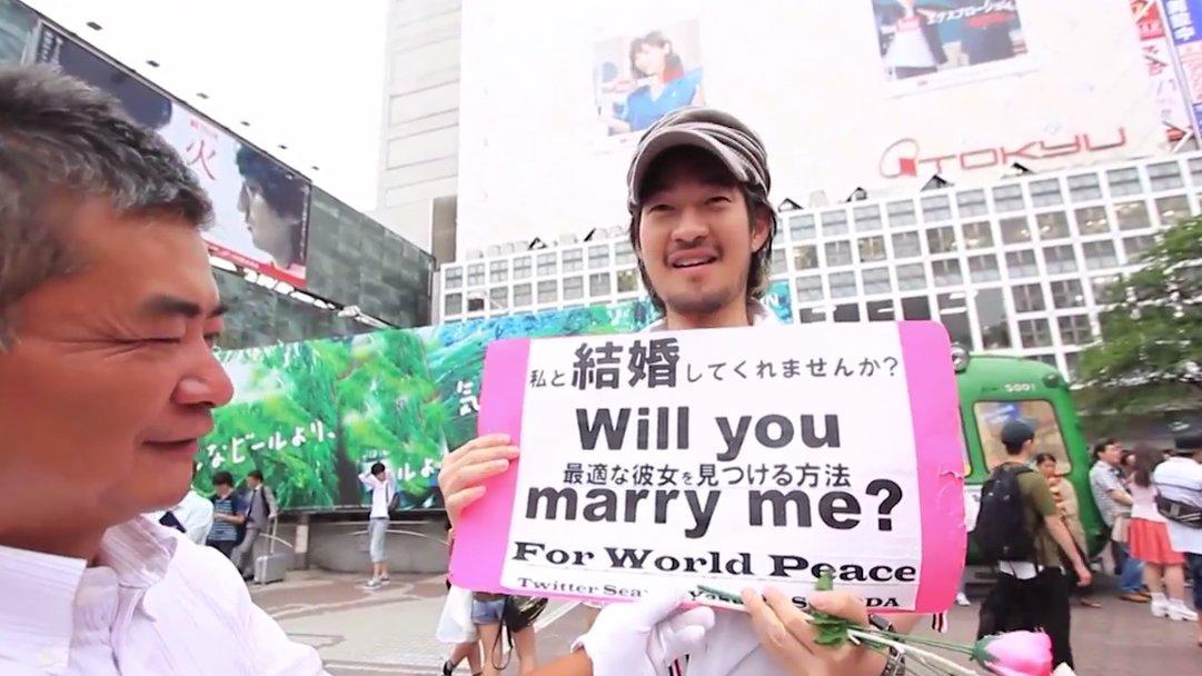 ดูให้รู้ - เคล็ดลับจีบสาวญี่ปุ่น