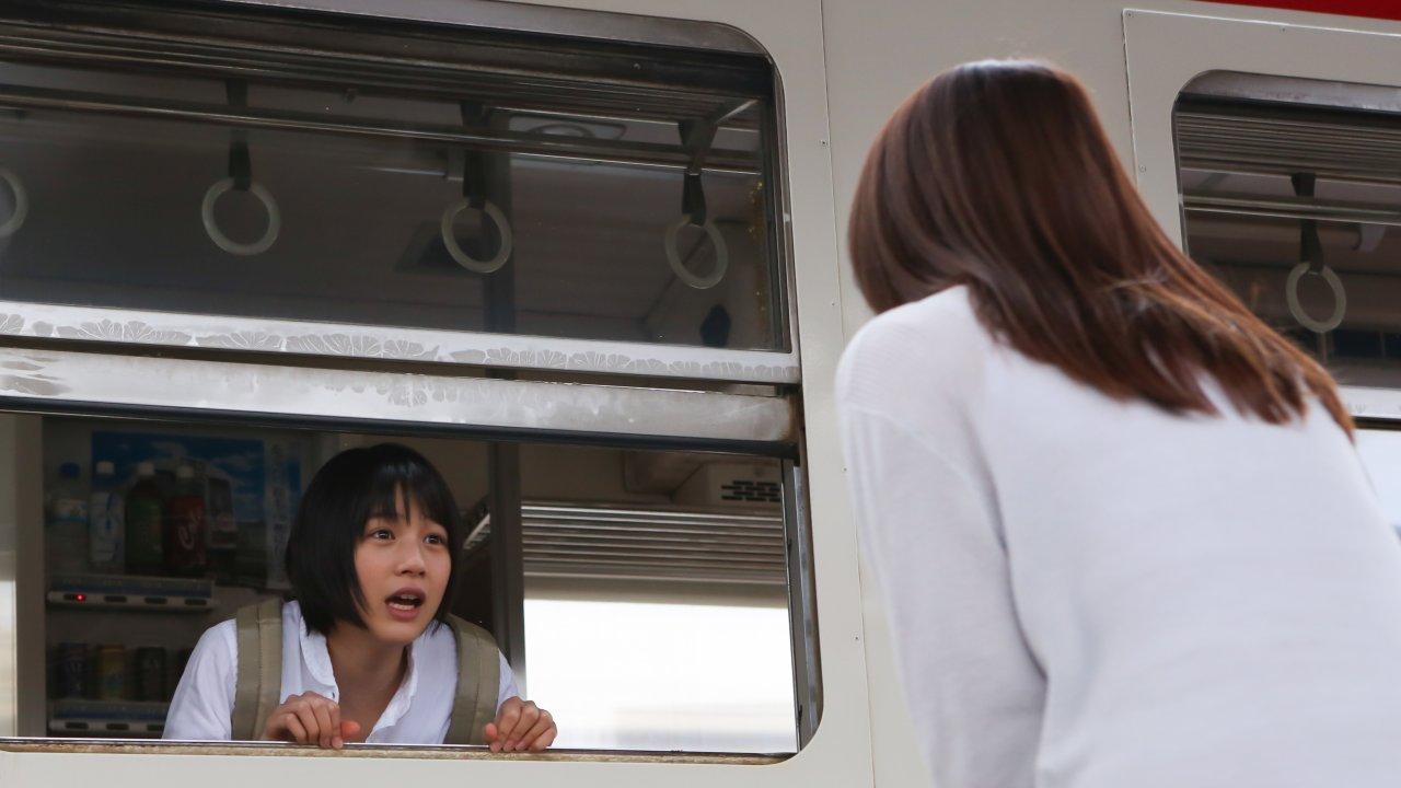 ซีรีส์ญี่ปุ่น อามะจัง สาวน้อยแห่งท้องทะเล - AmaChan : ตอนที่ 18