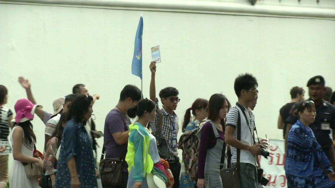 ที่นี่ Thai PBS - ประเด็นข่าว (27 ก.ค. 59)