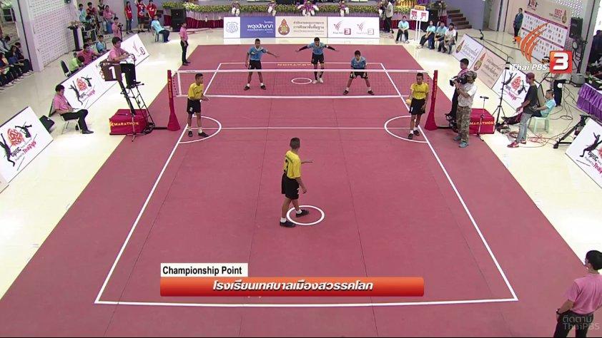 OBEC Young Takraw 2016 Inspired by Thai PBS - สนามที่ 1 รอบชิงแชมป์ภาคเหนือ