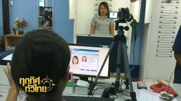 ทุกทิศทั่วไทย - ประเด็นข่าว (5 ส.ค. 59)