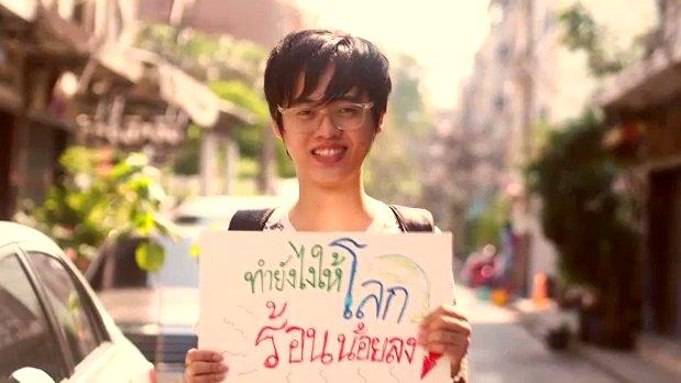 ทีวีชุมชน - สู้โลกร้อน สู้กับอะไร