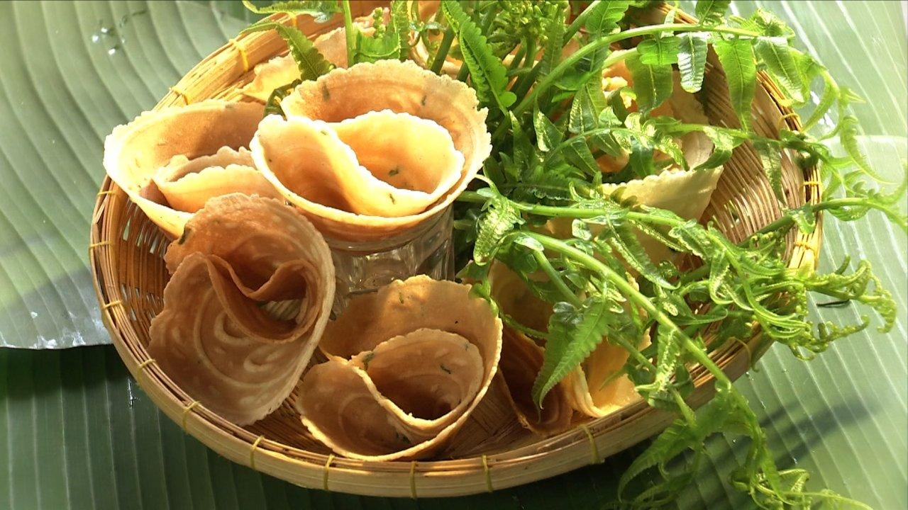 หม้อข้าวหม้อแกง - ขนมทองพับผักกูด