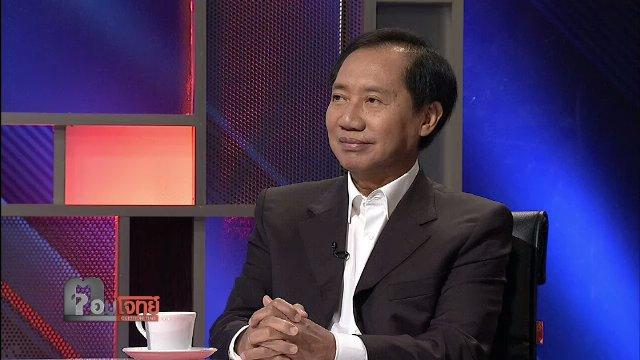 """ตอบโจทย์ - ยุทธศาสตร์ """"เพื่อไทย""""...? เกมการเมือง """"รีเซ็ต"""""""