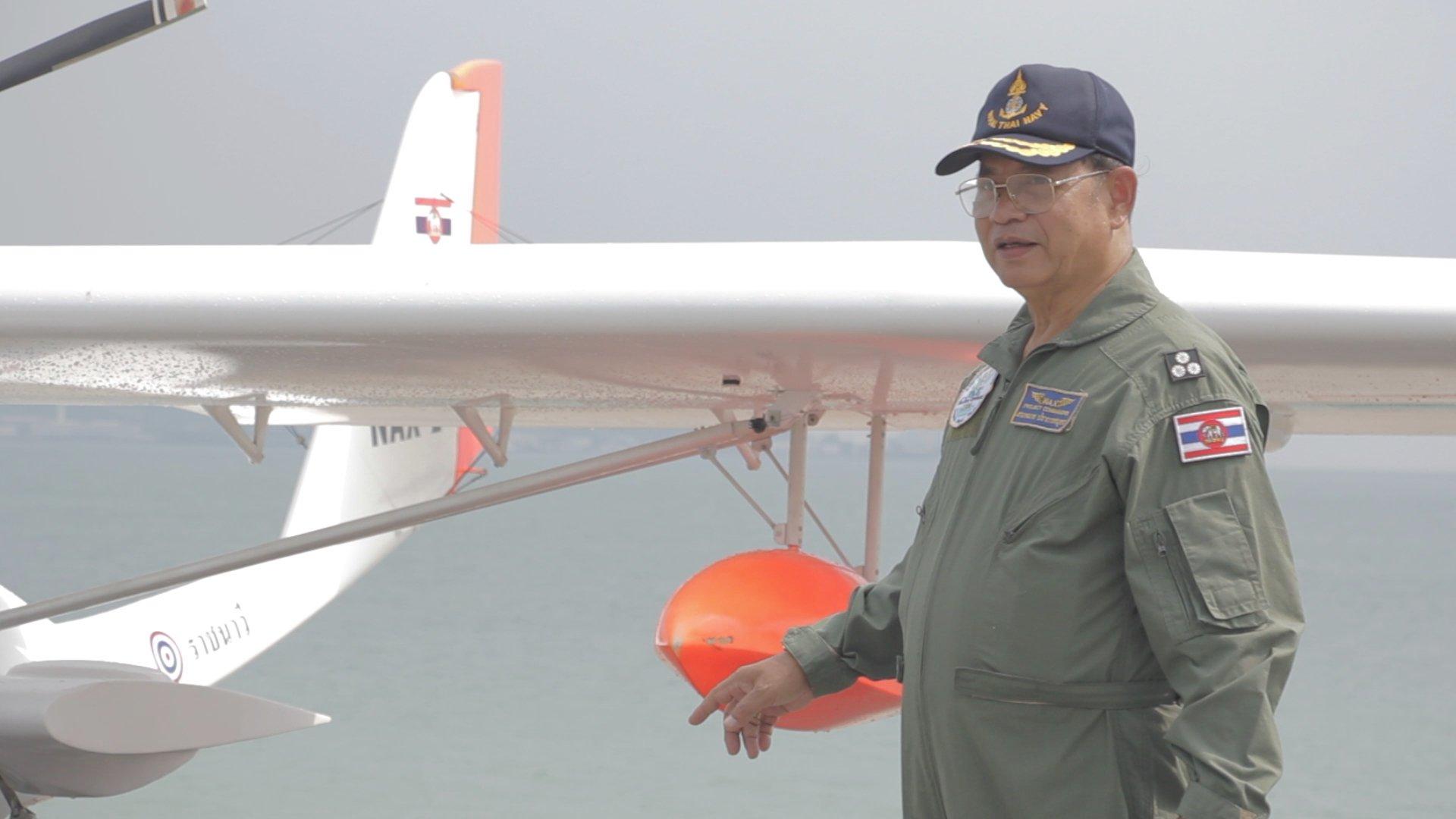 นับ ๑ ให้ถึงพ่อ - เครื่องบินทะเลสัญชาติไทย