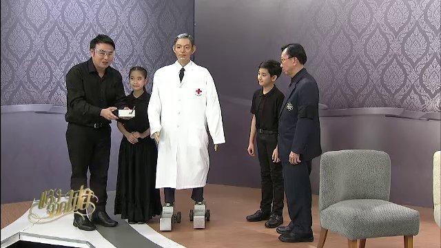 แสงจากพ่อ - หุ่นยนต์คุณหมอพระราชทาน