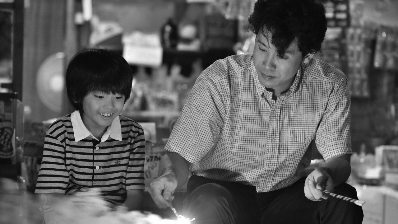 ซีรีส์ญี่ปุ่น อุ่นไอรัก...จากใจพ่อ - ตอนที่ 7 ขนมราคาถูก