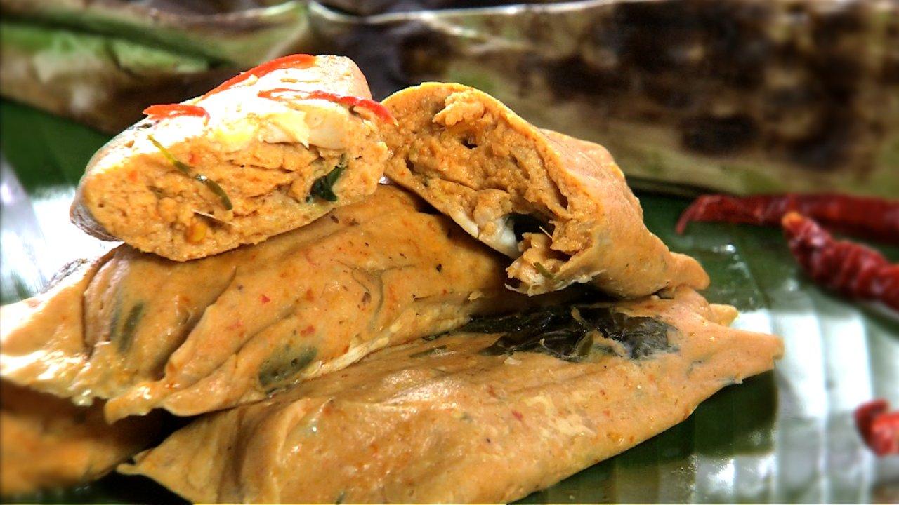 หม้อข้าวหม้อแกง - ห่อหมกปลาอินทรีย่าง