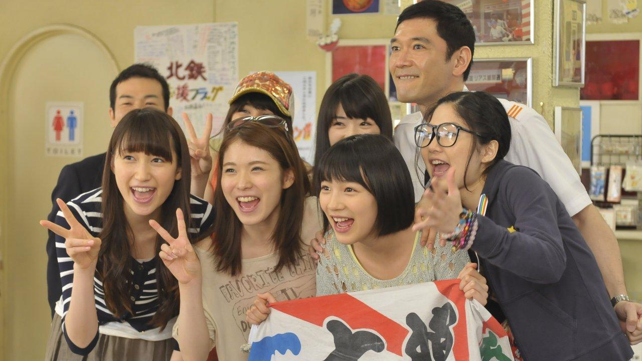 ซีรีส์ญี่ปุ่น อามะจัง สาวน้อยแห่งท้องทะเล - AmaChan : ตอนจบ