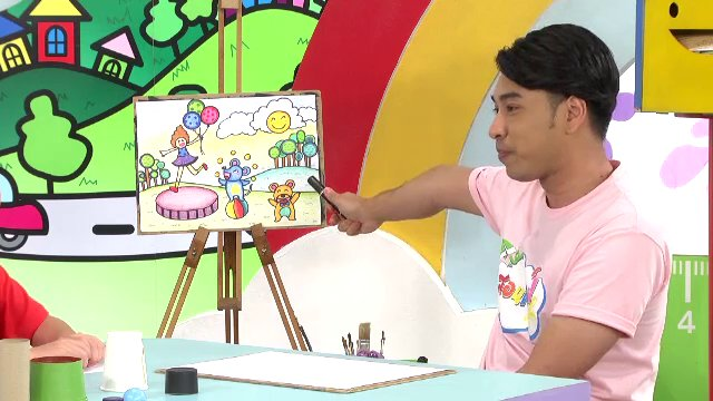 สอนศิลป์ - จินตนาการจากวงกลม