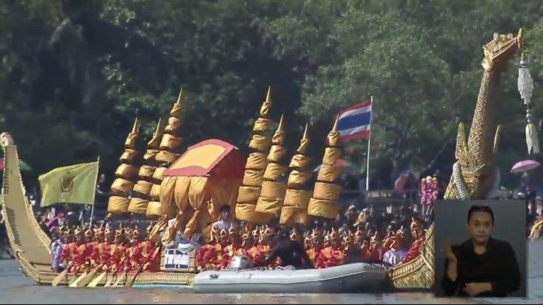 เปิดบ้าน Thai PBS - กิจกรรมเรือยาวน้อมรำลึกในพระมหากรุณาธิคุณในหลวง รัชกาลที่ 9 และเบื้องหลังการเลือกตั้งผู้นำสหรัฐอเมริกา